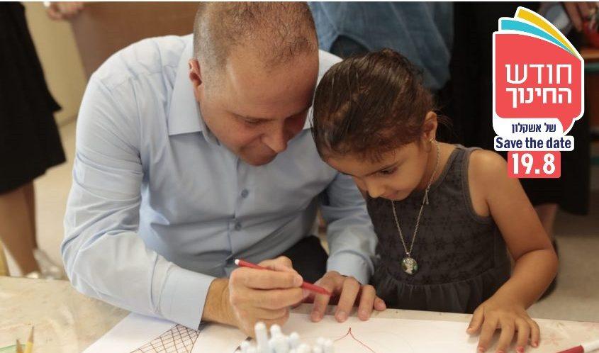 ראש העיר תומר גלאם עם ילד בקייטנה. צילום: דוברות עיריית אשקלון