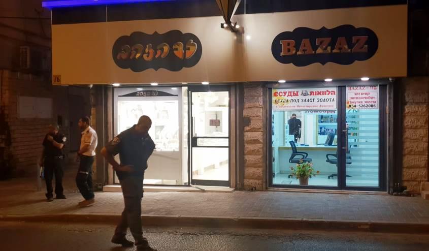 החנות לאחר האירוע