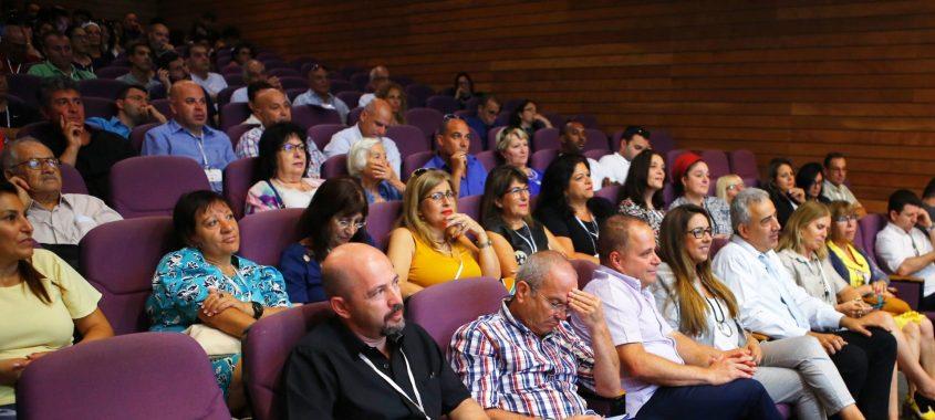 חלק מקהל המשתתפים בכנס בשנה שעברה. צילום: פבל