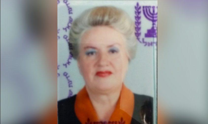 """נינה גניסדובה ז""""ל"""