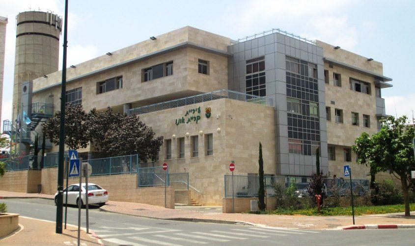 עיריית קריית אונו. צילום: Dr. Avishai Teicher Pikiwiki Israel
