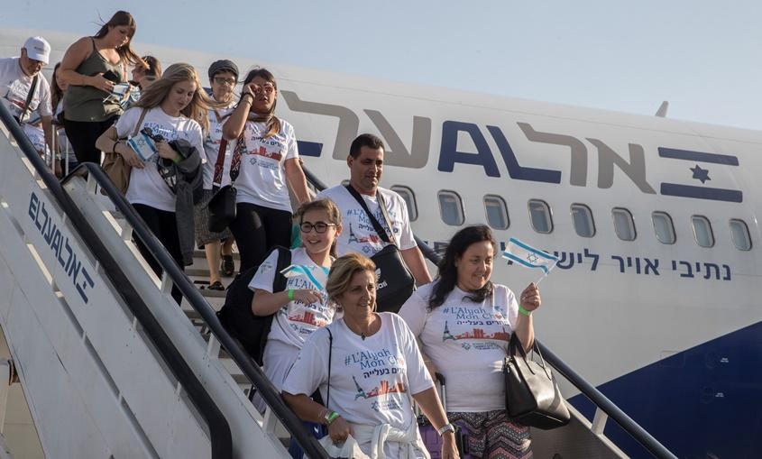 עולים חדשים לישראל. צילום: AP