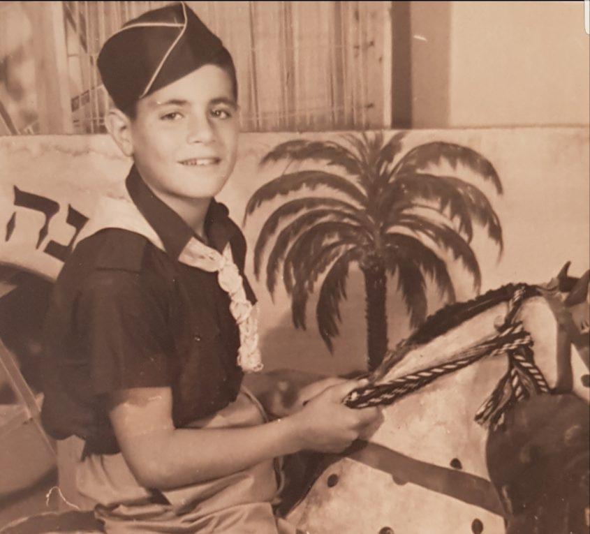 ישראל עמרם בצעירותו בישראל