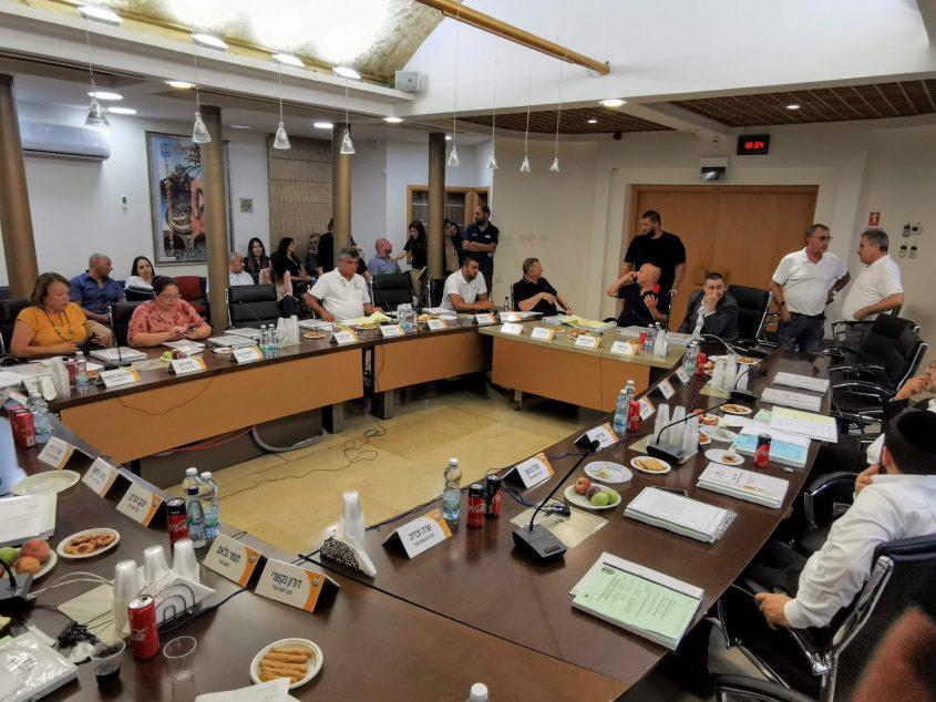 ישיבת המועצה