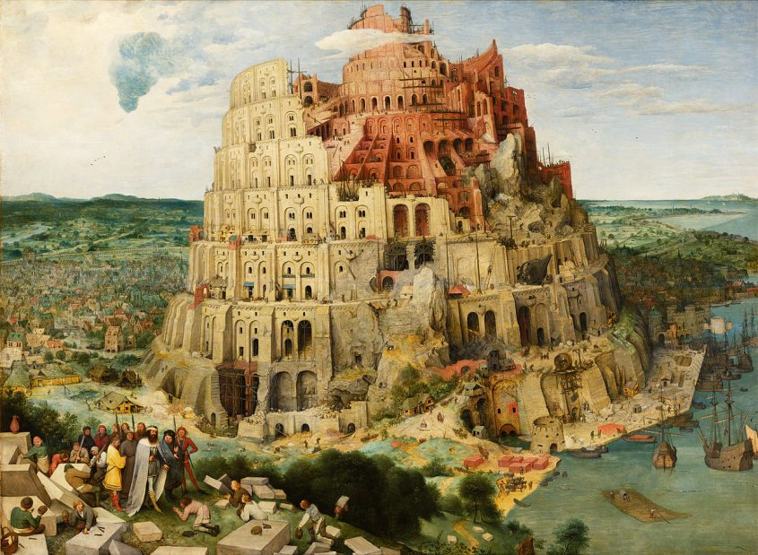 מגדל בבל מאת פיטר ברויגל האב. מתוך ויקיפדיה