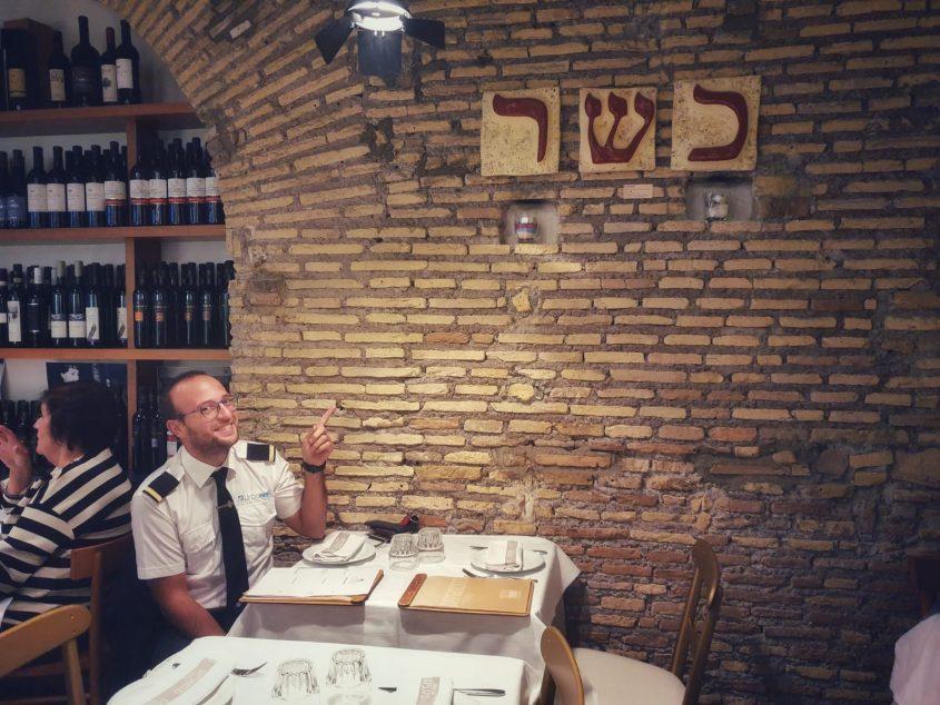 ג'ובאני במסעדה הכשרה. צילום: מורן ניסים