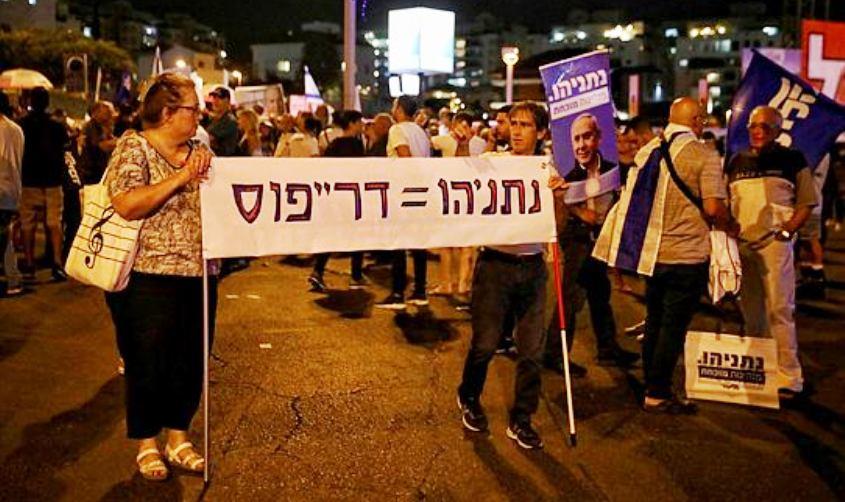 הפגנת תמיכה בנתניהו. צילום: מגד גוזני