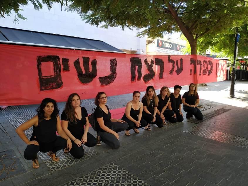 מיצג נגד רצח נשים. צילום: הילה סרוסי ויינשטיין