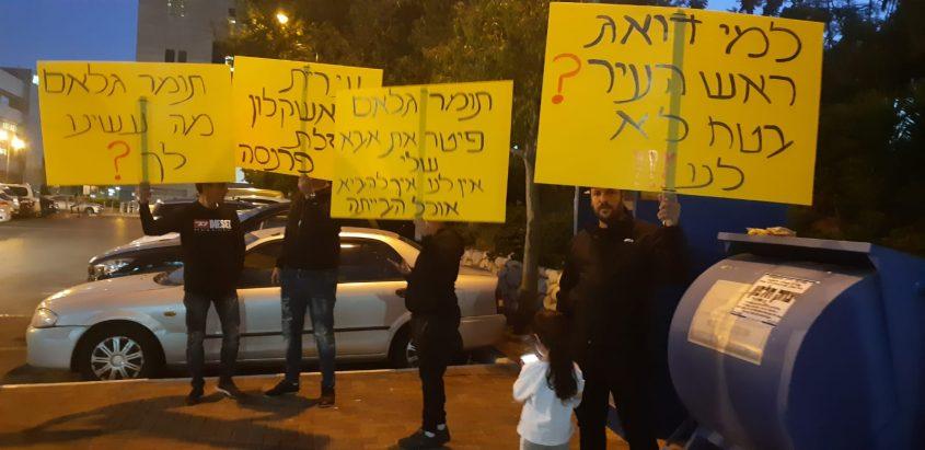 עובדי איסוף הגזם מפגינים מול בניין העירייה. צילום: אלירם משה