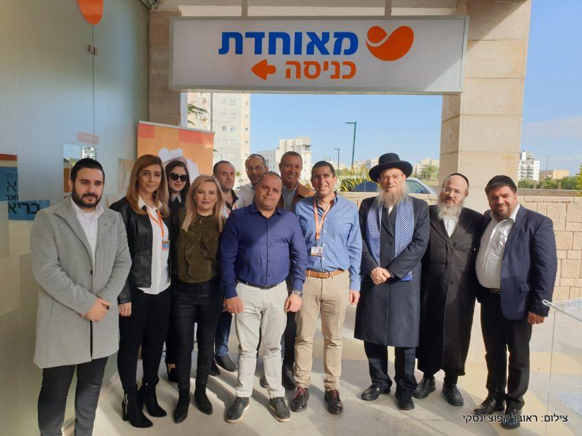 בכירים בעירייה ובקופת חולים מאוחדת יחד עם הרב ברדה בחנוכת המרפאה של מאוחדת בשכונת אגמים