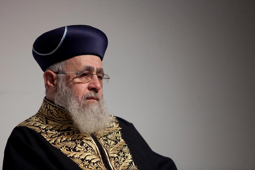 הרב יצחק יוסף. צילום: מוטי מילרוד