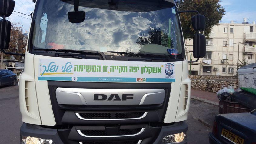 משאית של חברת מאיה