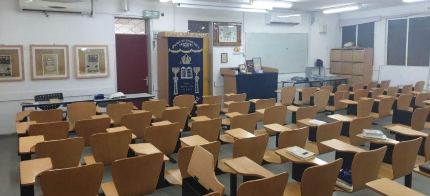 """בית הכנסת של תלמידי התיכון באמי""""ת ב'"""