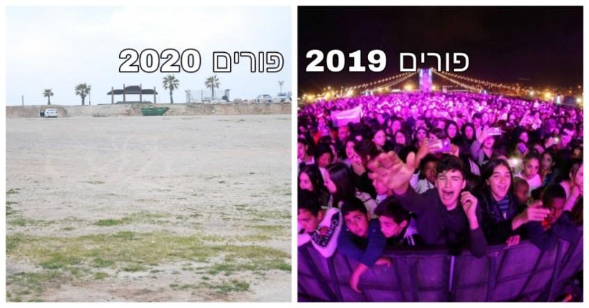 שנה שעברה לעומת השנה. צילומים: עדי תשובה, דוברות עיריית אשקלון