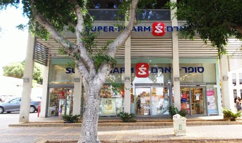 סופר פארם מרכז דוד באשקלון