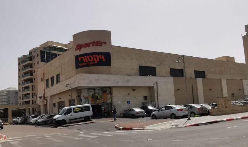 ויקטורי ברחוב יצחק בן צבי
