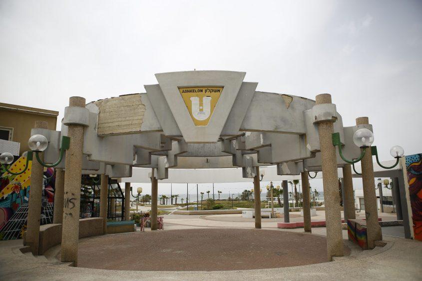 חוף דלילה. צילום: פבל