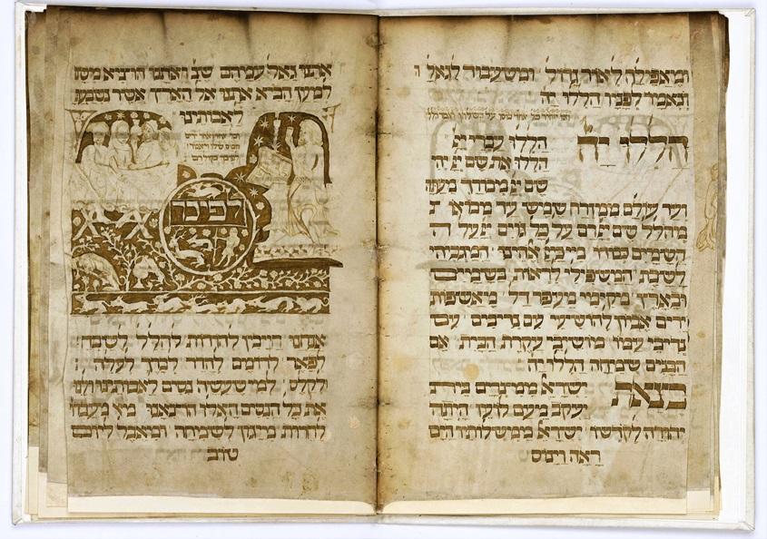 חצי הלל, הגדת נירנברג, 1449 מתוך ויקיפדיה