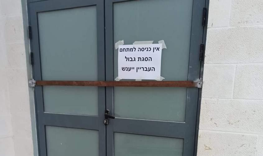 שער בית הכנסת המרותך באגמים. צילום באדיבות המתפללים
