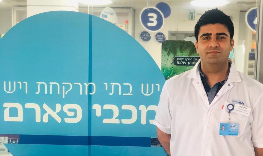 אמיר עדווי