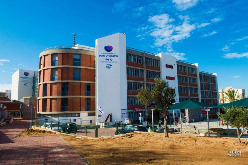 המרכז הרפואי ברזילי. צילום: אורי קריספין