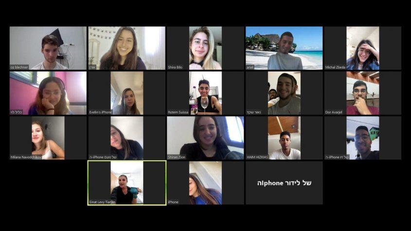 הלמידה המקוונת של תלמידי אומנויות ב-ZOOM. צילומסך: עוז בלכנר