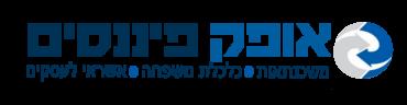 אופק שרתים. לוגו באדיבות הלקוח
