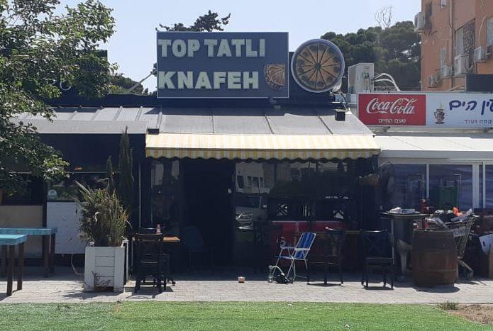 מסעדת טופ טלטי כנאפה. צילום: אלירם משה