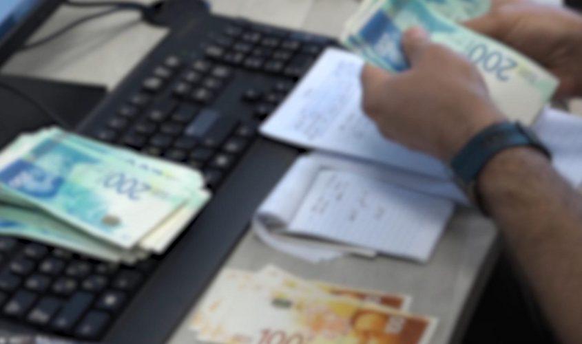 כסף שנתפס במבצע. צילום: דוברות המשטרה