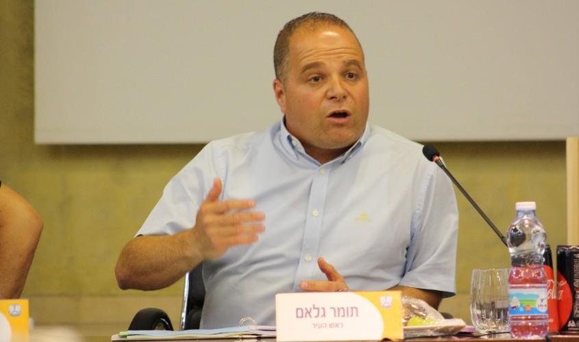 ראש העירייה, תומר גלאם
