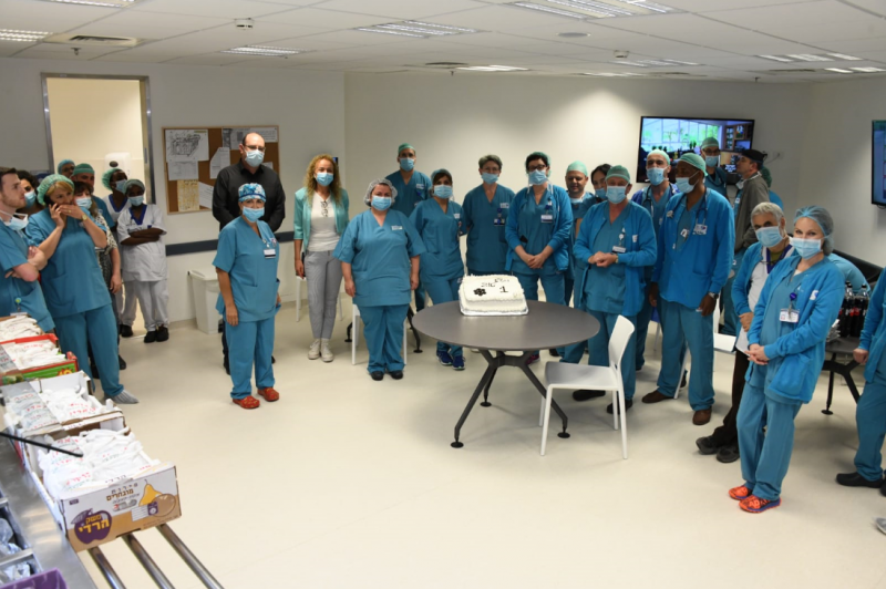 חוגגים שנה לחדרי הניתוח. צילום רפואי המרכז הרפואי ברזילי