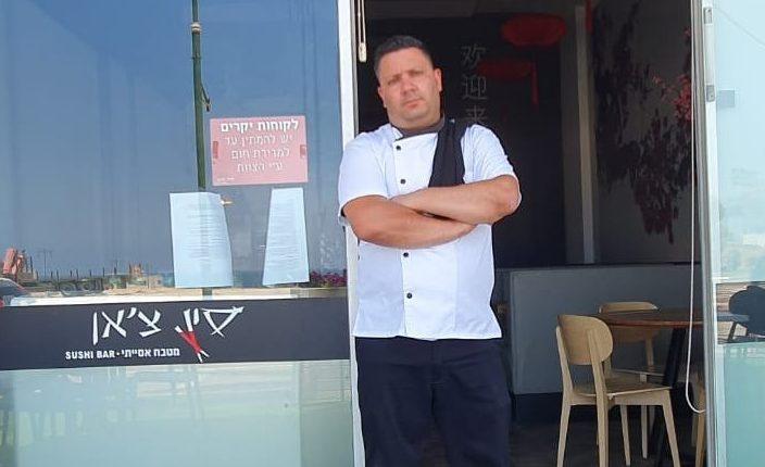 שף מיקי סויסה במסעדת סין צאן בברנע
