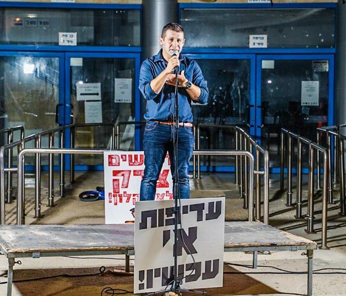 חבר הכנסת אלכס קושניר נואם בהפגנה