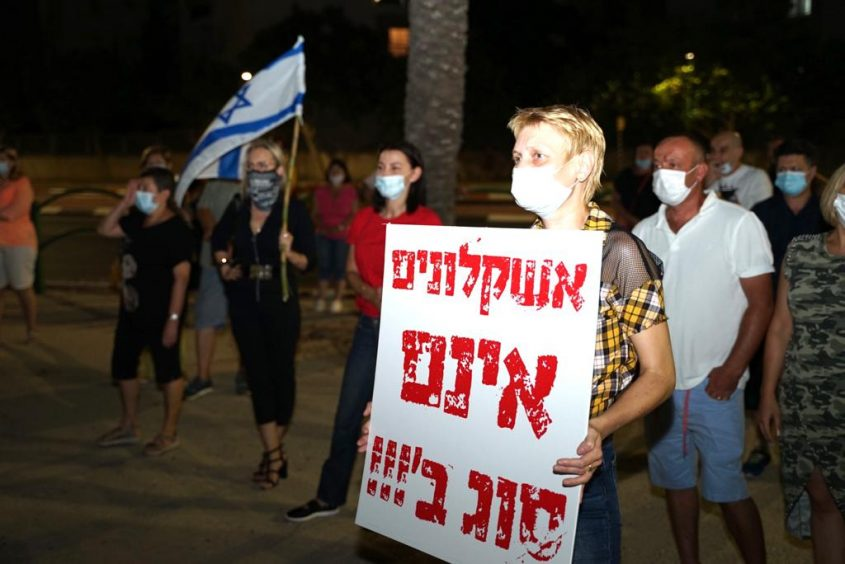 מפגינות בהפגנה שארגן חבר הכנסת קושניר באשקלון