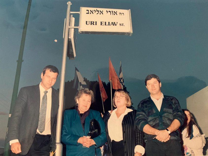 רוני עם בני משפחתו ליד שטל הרחוב שנקרא על שם אביו אורי אליאב. תמונה מהאלבום הפרטי