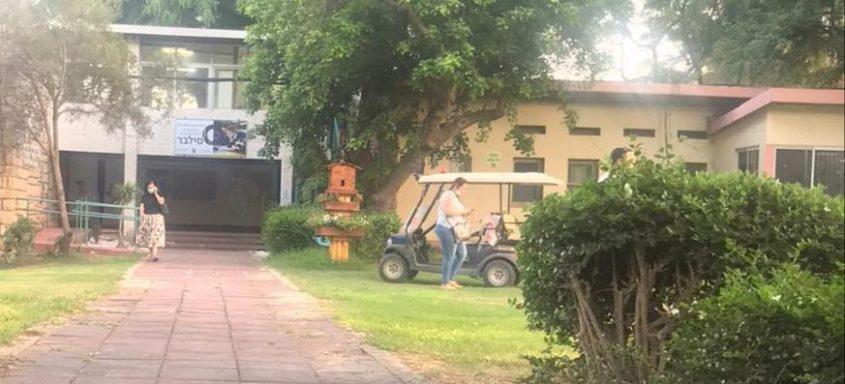 בית הספר כפר סילבר