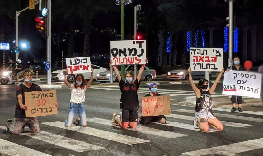 הפגנת תמיכה בנערה מאשקלון. צילום: אלמוג גלוצמן