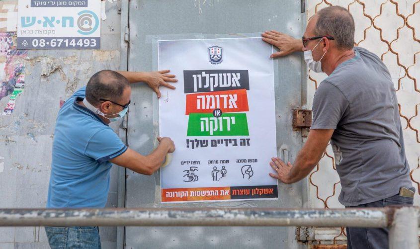הקמפיין של העירייה. צילום: סיון מטודי