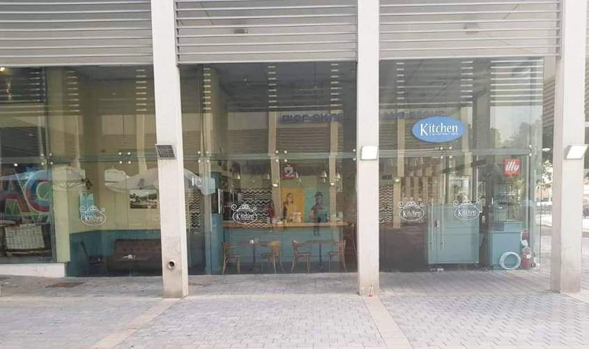 מסעדת קיטשן לשעבר במרכז אפרידר