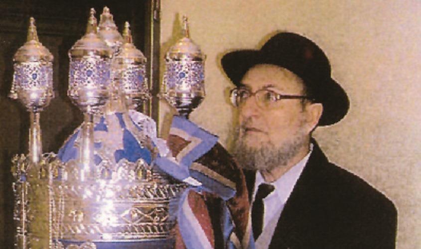 """הרב דוד קדוש ז""""ל"""