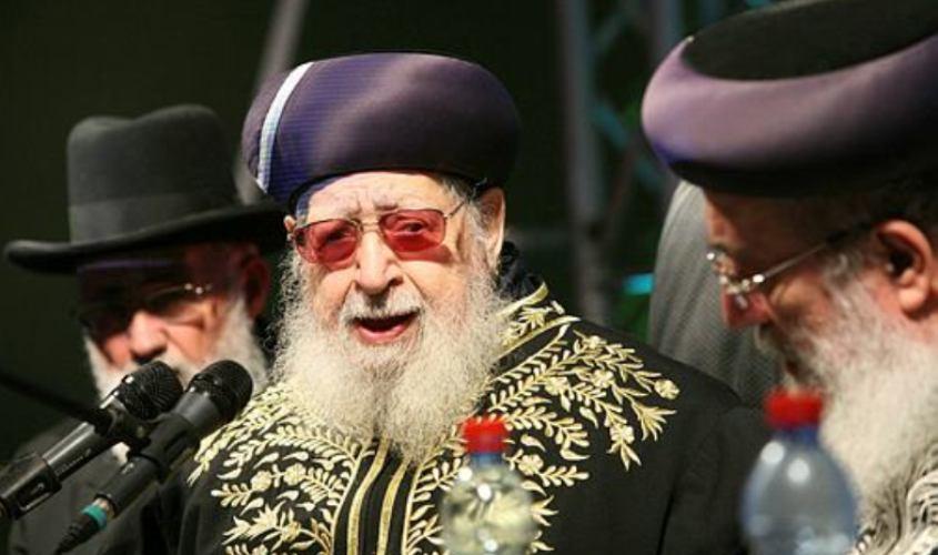 """הרב עובדיה יוסף ז""""ל. צילום: מיכל פתאל"""