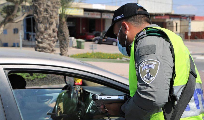 אכיפת הסגר. צילום: דוברות משטרת ישראל