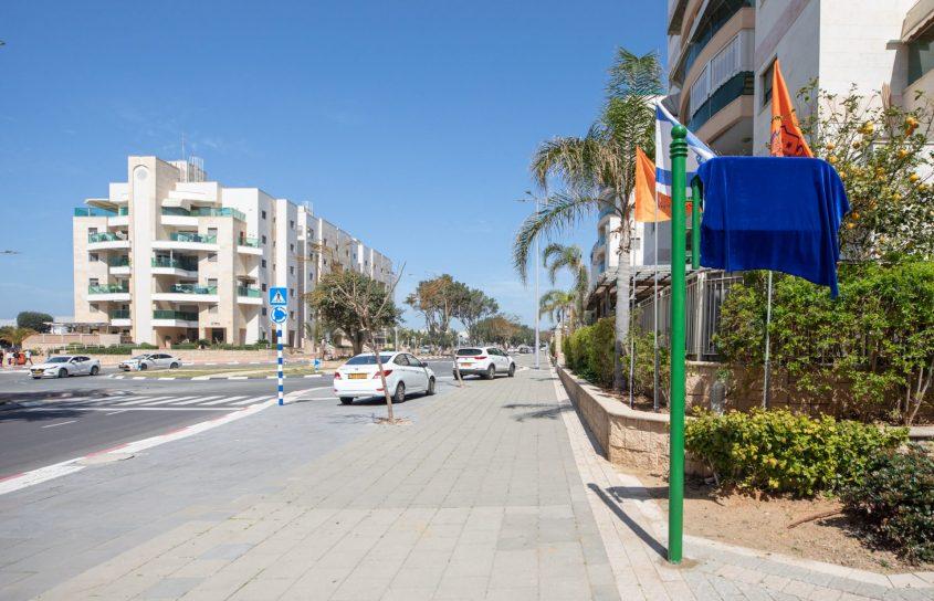 וייקרא שמו באשקלון... שלט שם רחוב חדש. צילום: סיוון מטודי
