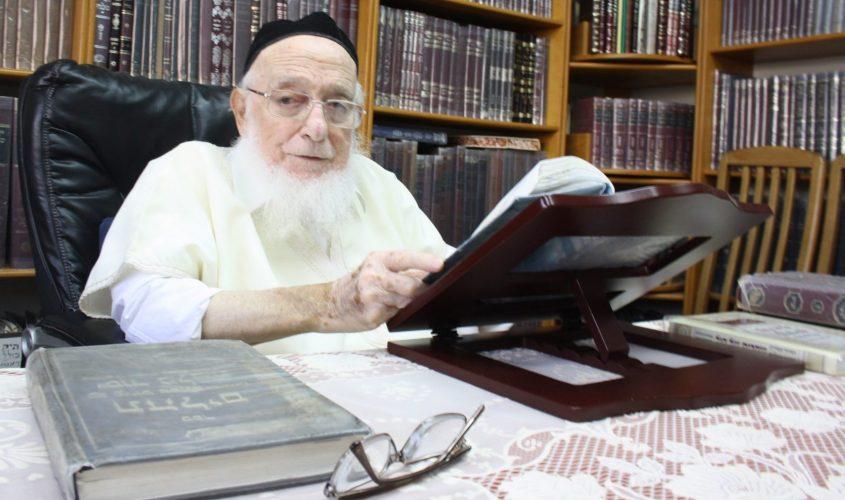 """הרב יוסף שרביט ז""""ל"""