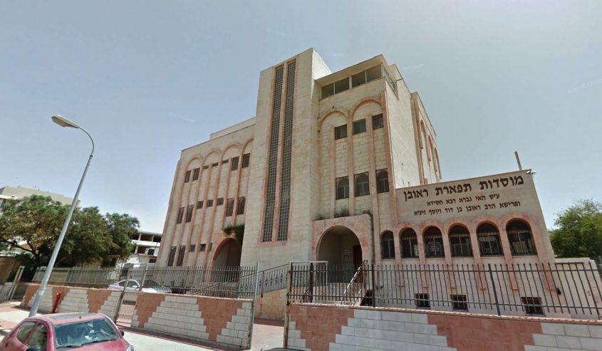 """בית הכנסת """"תפארת ראובן"""" באשדוד בו בוצעו המעשים"""
