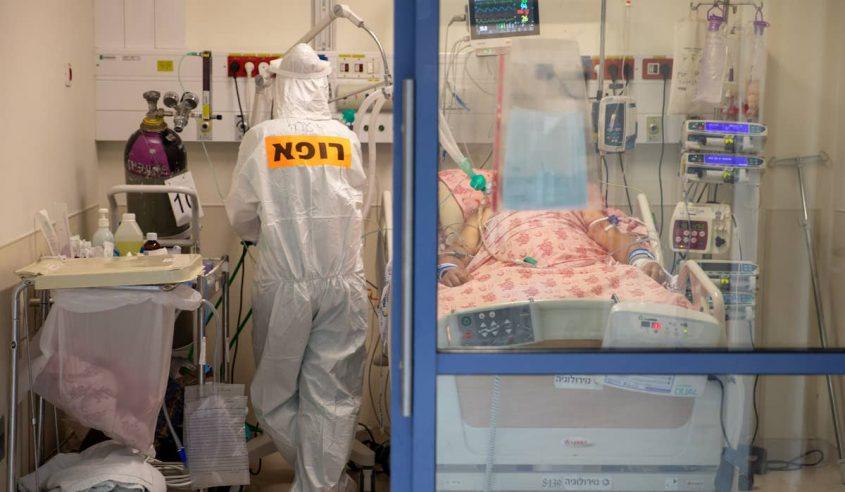 מחלקת קורונה בבית חולים. צילום אמיל סלמן