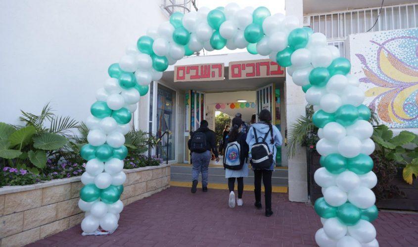 התלמידים חזרו ללימודים בבית הספר סיני. צילום: אלדד עובדיה