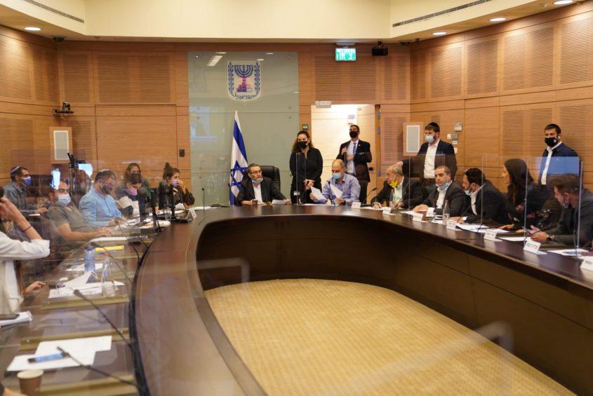 וועדת הכספים של הכנסת. צילום: אתר הכנסת