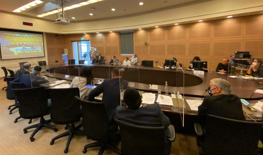 ישיבת ועדת הכספים הבוקר בכנסת. צילום: דוברות עיריית אשקלון