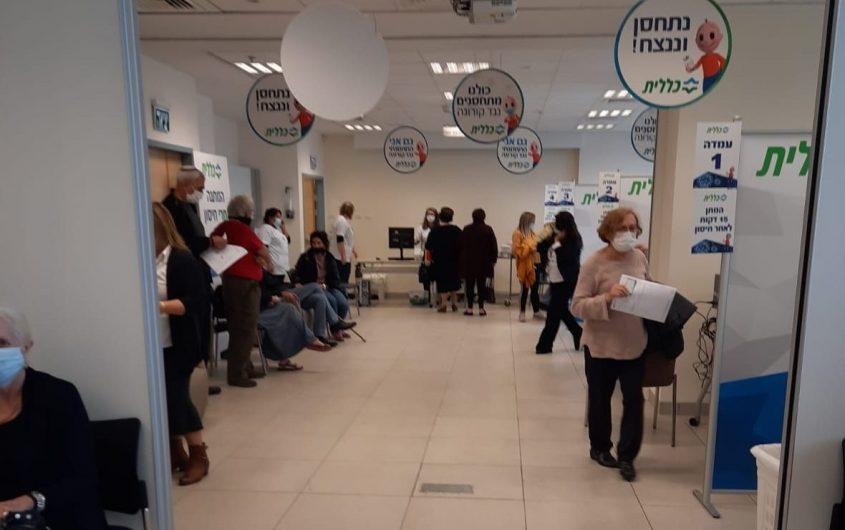 תחנת החיסונים במרכז לרפואה יועצת של הכללית באשקלון. צילום: דוברות הכללית